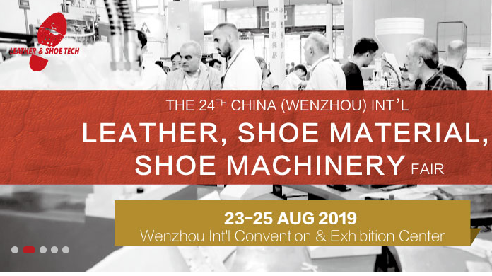 The 24th China Int'l Leather Shoe Material & Shoe Machinery Fair