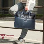 unisex navy black hand messenger bag model